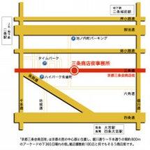 本日京都三条手作り市…