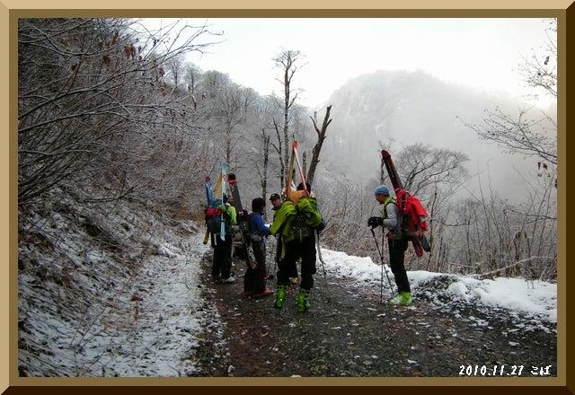 ロフトで綴る山と山スキー-1127_0721