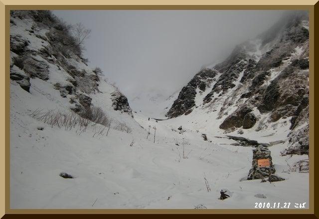 ロフトで綴る山と山スキー-1127_0820