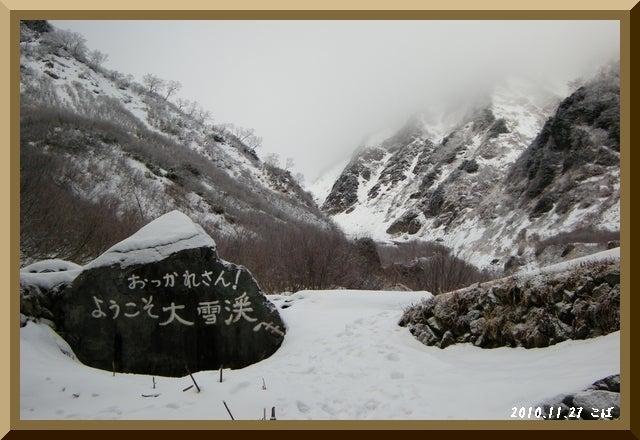 ロフトで綴る山と山スキー-1127_0805