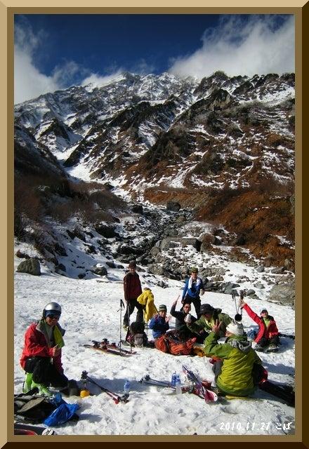ロフトで綴る山と山スキー-1127_1132
