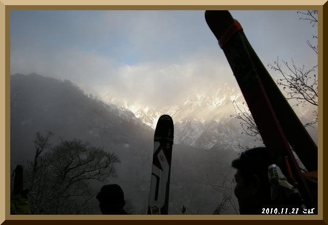 ロフトで綴る山と山スキー-1127_0722