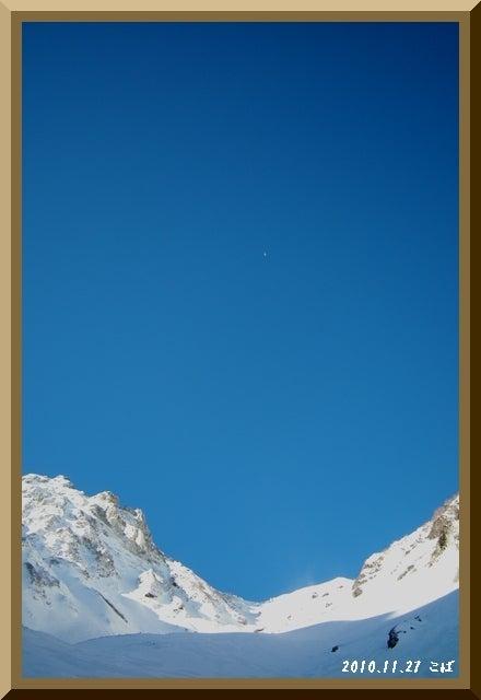 ロフトで綴る山と山スキー-1127_0926