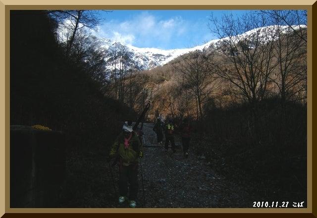 ロフトで綴る山と山スキー-1127_1303