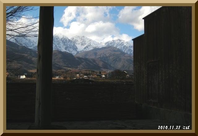 ロフトで綴る山と山スキー-1127_1416