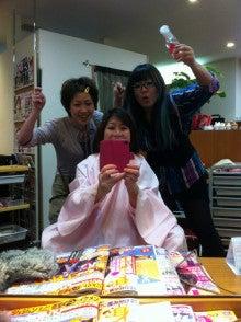 美容室ヘアストーリー/男鹿のブログ-IMG_5461.jpg