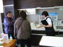 音更町在住 建築士であり社長の 中谷彰 が仕事、生活を通じて感じたことを書いていきます。