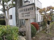 $「ちっごの国田主丸」の河童ブログ