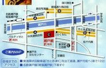 まりこの徒然手帳-チラシの地図アップ