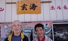 【水戸っぽBlog】-101128_1149~020001.jpg