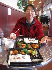 歩き人ふみの徒歩世界旅行 日本・台湾編-お弁当