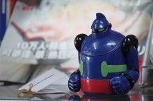 ORG JAPAN オフィシャルブログ-20101128_15