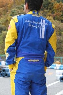 ORG JAPAN オフィシャルブログ-20101128_10