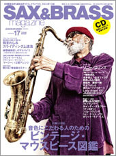 $Lady Angel 107 the Official Blog-SAX&BRASS magazine volume.17:11/27発売