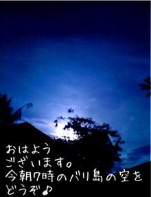 TOMOのバリ島日々ブログ ~バリの日常-??.jpg