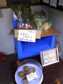 カフェまんま-MA3500810001.jpg