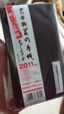 サザナミケンタロウ オフィシャルブログ「漣研太郎のNO MUSIC、NO NAME!」Powered by アメブロ-101129_0004~01.jpg
