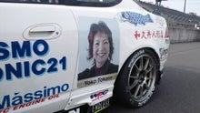 $Team Naoki ?-2010112711190000.jpg