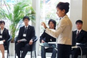 美オーラ社長☆小島知実のブログ-バナー・企業向けセミナー