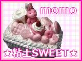 $momo★粘土SWEET★BLOG