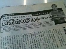 マンガ家・つの丸オフィシャルブログ「ゲーハーブログ」powered by Ameba