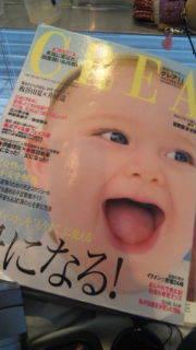 桃 フォロー ミー 妊娠 検査 薬 日本薬剤師会オフィシャルWebサイト