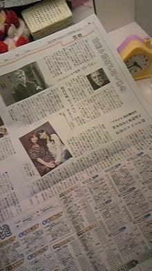 SEIKO NIIZUMA OFFICIAL BLOG Powered by Ameba-101130_164405.jpg