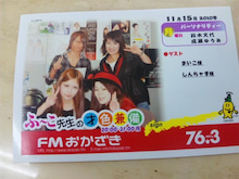 ☆楽しい高校生活☆-SH3D0976.jpg