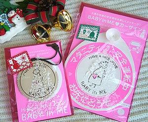 マタニティママと赤ちゃんの大事な時期をオシャレにメッセージ♪マタニティのシンボルマークBABY in ME公式ブログ-クリスマスラッピング