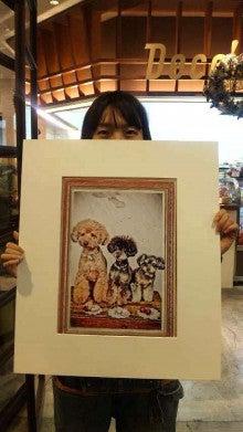 犬の健康を考えるDecoのblog-101130_195715_ed.jpg