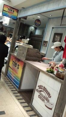 ☆イポラニハワイブログ☆-101130_1456~01.jpg