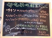 $館山直太郎のブログ-軽食メニュー