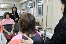 モテ塾のパーソナルプロデューサー 市川浩子の公式ブログ-20101130_nemo_henshin05