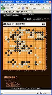 囲碁囲碁動画運営事務局のブログ-碁盤小コメント非表示