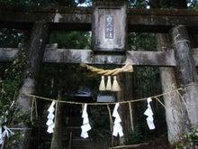 四國三郎のほにゃらら日記-白人神社