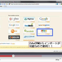 MailChimp(…