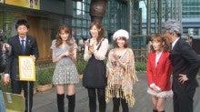 相沢まきオフィシャルブログ ブログの巻 powered by アメブロ-DSCF7242.jpg