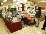MISAWAロールショップ店長のブログ