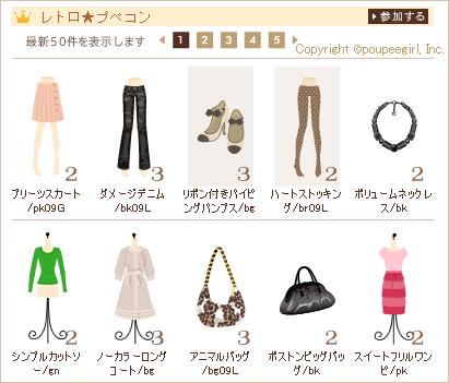 もんじゅのプペブログ-20101202