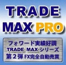 fxpixiuのFX日記-maxpro