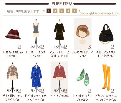 もんじゅのプペブログ-20101203