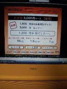 すずきかすみオフィシャルブログ「Suzuki Kasumi official blog」by Ameba-101202_224938.jpg