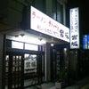 ファンモン麺 / ラーメンのデパート 宮城の画像