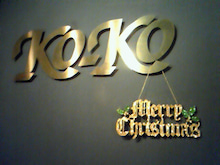 Takuya Araki の低周波ブログ-201012042351000.jpg