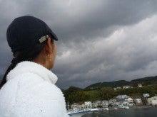 百目 - ヒャクモク - ブログ by Ameba