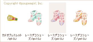 もんじゅのプペブログ-貴族5_2