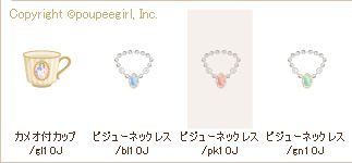 もんじゅのプペブログ-貴族4_2