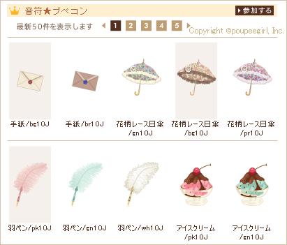 もんじゅのプペブログ-貴族2