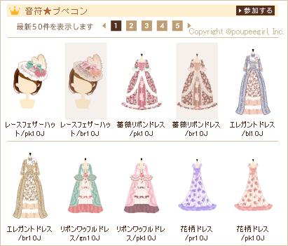 もんじゅのプペブログ-貴族1