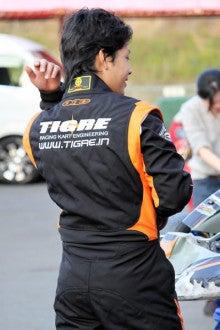 ORG JAPAN オフィシャルブログ-20101205_8